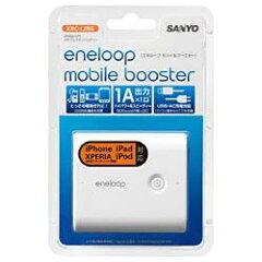 【在庫あり】【ご注文から24時間以内に出荷!】SANYO KBC-L2BS USB出力付リチウムイオンバッテ...