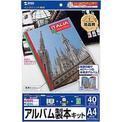 【送料無料】サンワサプライ JP-ALB7 手作りアルバム製本キット A4 両面半光沢 20枚