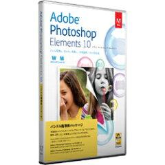 【在庫あり】【15時までのご注文完了で当日出荷可能!】Adobe 【Win&Mac版】Photoshop Elements...
