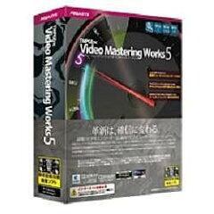 ペガシス TMPGEnc Video Mastering Works 5