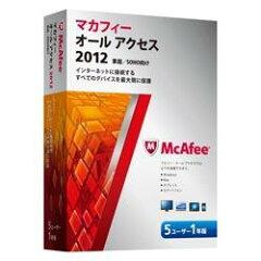 Mcafee マカフィー オール アクセス 2012 家庭/SOHO向け 5ユーザー