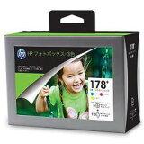 HP SF770A 純正 HP178/L版 フォトボックス