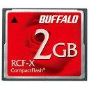 バッファロー RCF-X2G コンパクトフラッシュカード 2GB