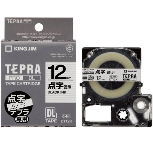 オフィス機器用アクセサリー・部品, ラベルライター用テープ・リフィル  PRO 12mm DT12K
