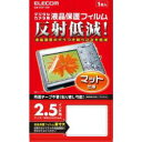 ELECOM DGP-006 液晶保護フィルム 2.5インチ マット仕様 【SW1212_40KPT】