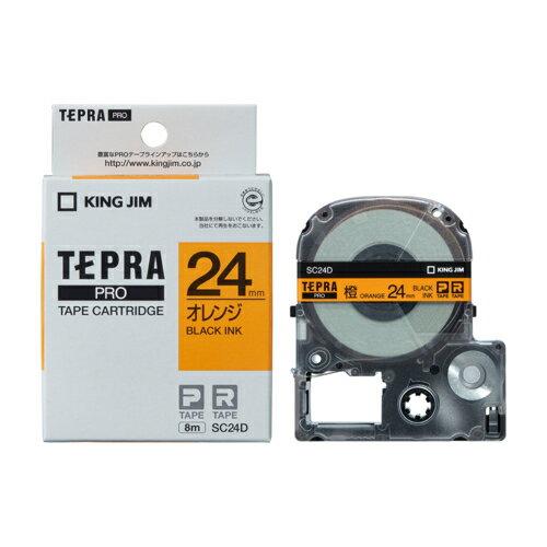 キングジム テプラPRO カラーラベル パステル オレンジ 黒文字 24mm SC24D画像
