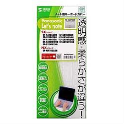 サンワサプライ FA-NLETSNX キーボードカバー Panasonic Let's note SX/NX用