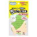 (株)サンコー ちょこっと洗濯 BO-82(グリーン)