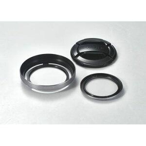 FUJIFILM LHF-X20 S(シルバー) レンズフード付プロテクトフィルター