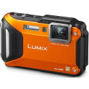 【在庫あり】【16時までのご注文完了で当日出荷可能!】Panasonic DMC-FT5-D(オレンジ) LUMIX