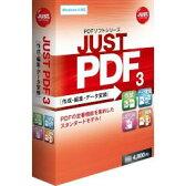 ジャストシステム JUST PDF 3 作成・編集・データ変換 通常版