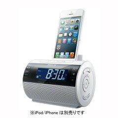 【在庫あり】【16時までのご注文完了で当日出荷可能!】ソニー SRS-GC11IP iPod/iPhone用ドック...