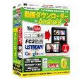アイアールティー 動画ダウンローダー for Android2