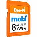 【在庫あり】【14時までのご注文完了で当日出荷可能!】Eye-Fi EFJ-MO-08 Eye-Fi Mobiメモリカ...