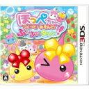 コロムビア・マーケティング 3DSソフト ほっぺちゃんつくって!あそんで!ぷにぷにタウン!!