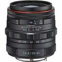 ペンタックス HD PENTAX-DA 20-40mmF2.8-4ED Limited DC WR(ブラック)