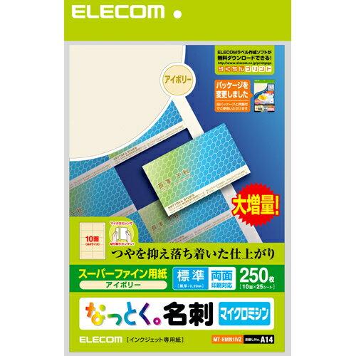 コピー用紙・印刷用紙, 名刺用紙  MT-HMN1IVZ () A4 250