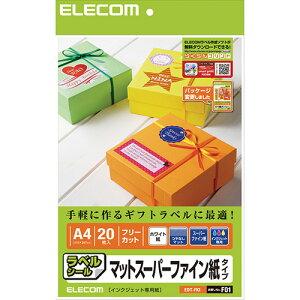 ELECOM EDT-FKI フリーカットラベル 20枚