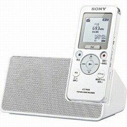 【在庫あり】【16時までのご注文完了で当日出荷可能!】SONY ICZ-R100 ポータブルラジオレコー...