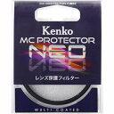 ケンコー 67S MCプロテクターNEO 67mm