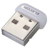 エレコム WDC-150SU2MWH(ホワイト) USB無線LANアダプタ 11n/g/b対応