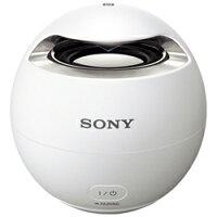 ソニーSRS-X1-W(ホワイト)_Bluetoothワイヤレス防水スピーカー