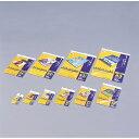 アイリスオーヤマ LZ-A420 ラミネートフィルム 100ミクロン A4サイズ 20枚入り