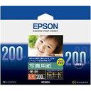 エプソン KL200PSKR 写真用紙 光沢 L判 200枚