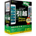 MOBILEWING スマホWOW !!! データ引越 fo...