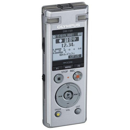 オリンパス DM-720-SLV(シルバー) Voice-Trek ICレコーダー 4GB