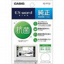 CASIO XD-PF22 液晶保護フィルム