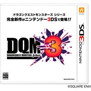 スクウェア・エニックス 3DS ドラゴンクエストモンスターズ ジョーカー3