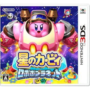 任天堂 3DS 星のカービィ ロボボプラネット