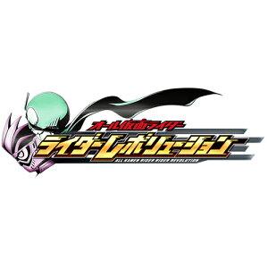 バンダイナムコゲームス 3DS オール仮面ライダー ライダーレボリューション