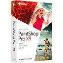 COREL PaintShop Pro X9 通常版 Win