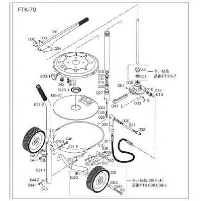 DIY・工具, その他  FTK-038 FTK70