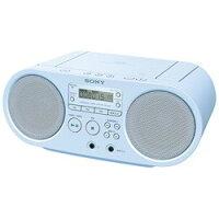 ソニーZS-S40-L(ブルー)_CDラジオ