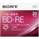 ソニー 20BNE1VJPS2 録画・録音用 BD-RE …