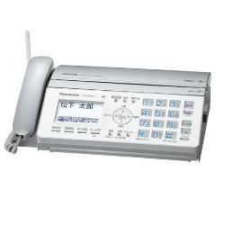 【在庫あり】【14時までのご注文完了で当日出荷可能!】Panasonic KX-PW508D-S(シルバー) デジ...