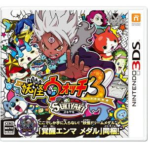 レベルファイブ 3DS 妖怪ウォッチ3 スキヤキ 妖怪ドリームメダル「覚醒エンマメダル」同梱