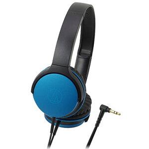 オーディオテクニカ ATH-AR1 BL(ターコイズブルー) Sound Reality ポータブルヘッドホン