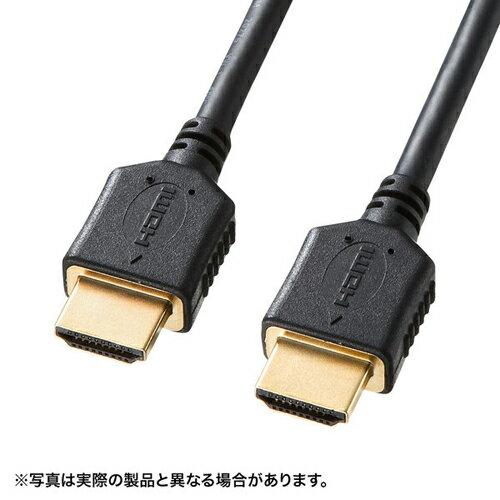 AVケーブル, HDMIケーブル  KM-HD20-P15() HDMI 1.5m