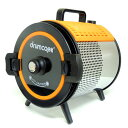 Drumcook(ドラムクック) ヘルシー グリルポッドが回転して加熱調理 DR750N