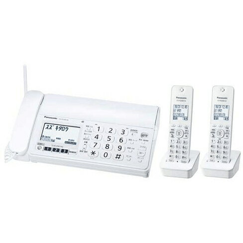 パナソニック KX-PZ200DW-W(ホワイト)おたっくす デジタルコードレス普通紙ファクス 子機2台