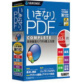ソースネクスト いきなりPDF COMPLETE Edition Ver.4 Win