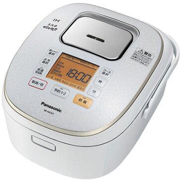 パナソニック Panasonic SR-HX107-W(スノーホワイト) 大火力おどり炊き IHジャー炊飯器 5.5合 SRHX107W 人気 炊飯ジャー ジャー炊飯器 二人暮らし コンパクト ダイヤモンド銅釜 銀シャリ おかゆ