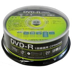 GREEN HOUSE GH-DVDRCA20 録画・録音用 DVD-R 4.7G 一回(追記) 録画 プリンタブル 16倍 20枚