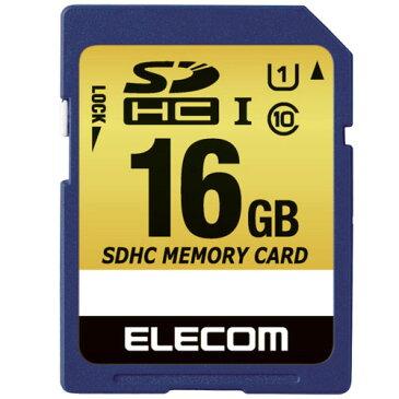 エレコム MF-CASD016GU11A SDHCカード/車載用/MLC/UHS-I/16GB