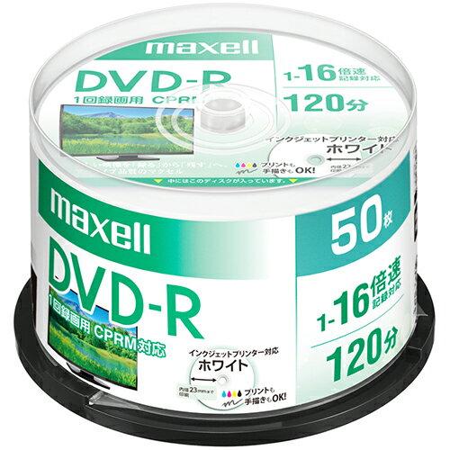 録画・録音用メディア, DVDメディア  DRD120PWE.50SP DVD-R 4.7GB () 16 50