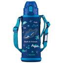 象印 SD-CB50-AA ブルー ステンレス クールボトル 0.52L SDCB50AAひんやり 熱対策 アイス 冷感 保冷 冷却 熱中症 涼しい クール 冷たい